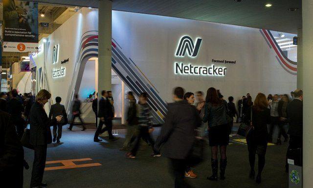 Netcracker for OSS BSS