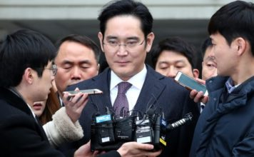 Samsung Vice Chairman Lee Jae-yong