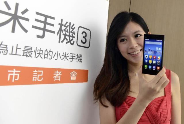 Xiaomi smartphone in India and China