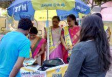 BSNL FTTH scheme