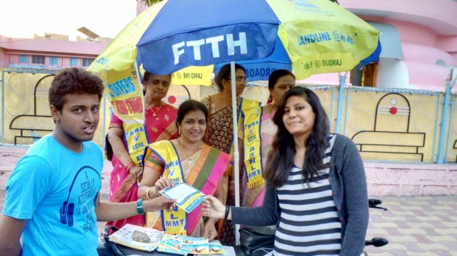 BSNL FTTH