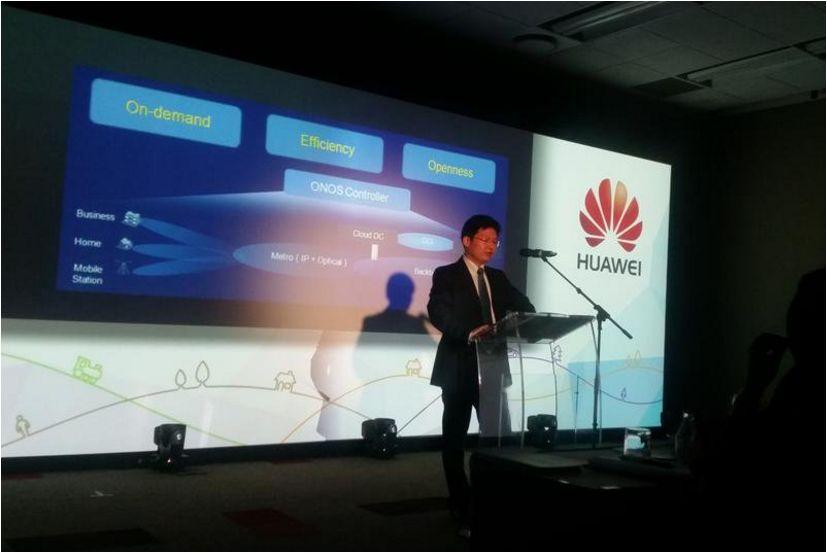 Gai Gang of Huawei