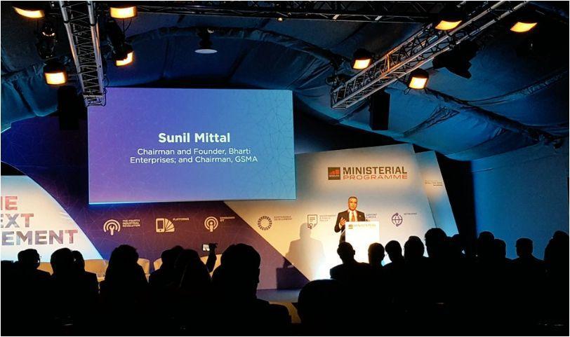 Sunil Mittal at MWC 2017