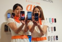 KDDI and mobile technology