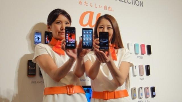 KDDI and mobile technology