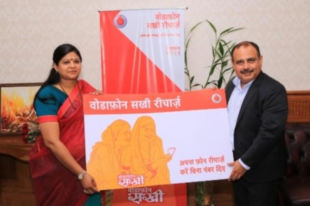 Vodafone Sakhi Recharge in Haryana