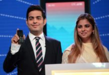 Akash Ambani and Isha Ambani at JioPhone launch