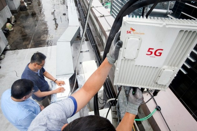 SK Telecom 5G Repeater