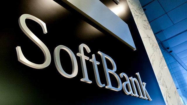SoftBank 5G