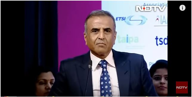 Sunil Mittal at India Mobile Congress 2017