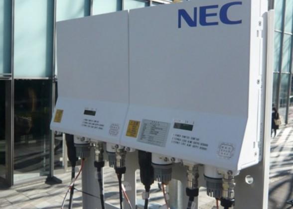 NEC 5G