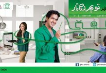 PTCL broadband Pakistan