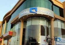 Mobily 5G and IoT