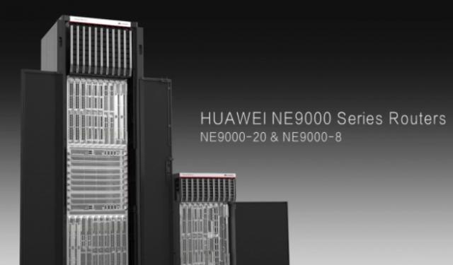 Huawei NE9000 router