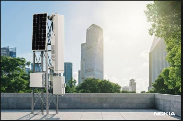Nokia AirScale small cell