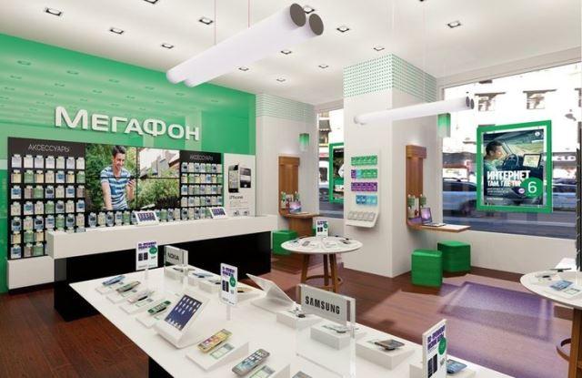 MegaFon retail shop