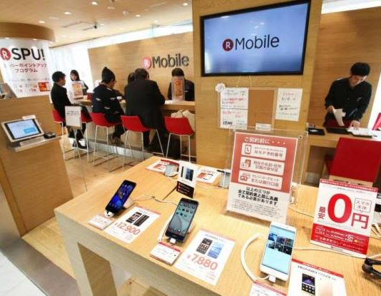 Rakuten Mobile Japan