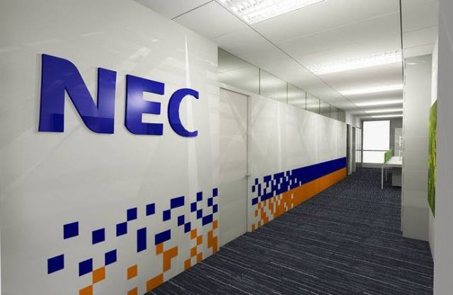 NEC submarine cable