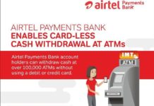 Airtel Payments Bank innovation