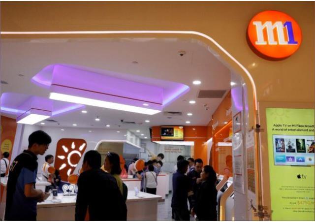 M1 mobile shop Singapore