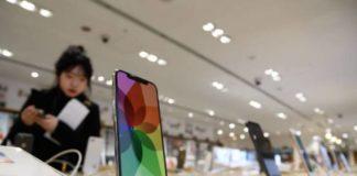 Apple iPhone in Japan