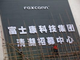 Apple supplier Foxconn