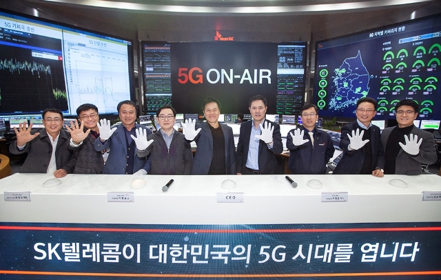 SK Telecom 5G network