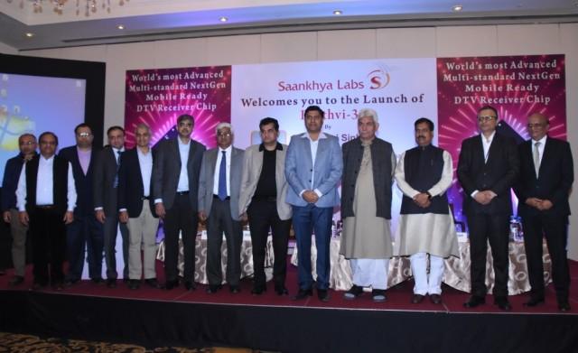 Saankhya Labs chipset launch in Delhi