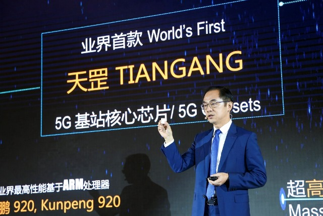 Huawei Executive Director Ryan Ding