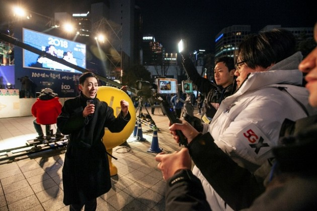 SK Telecom 5G powers TV broadcast in Korea