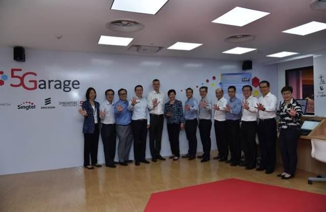 Singtel 5G facility with Ericsson
