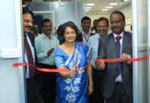 ITI testing facility inauguration