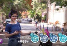 Telecom Egypt 5G