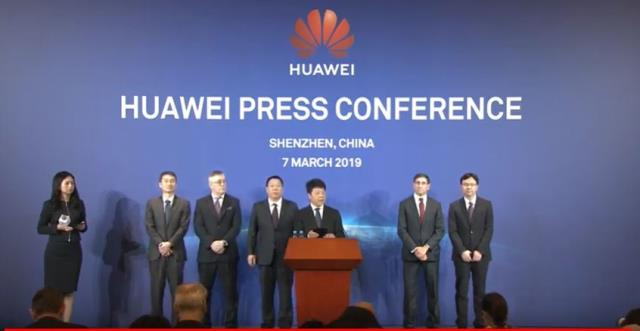 Huawei live video from China