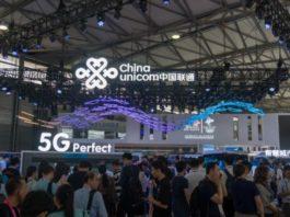 China Unicom 5G network