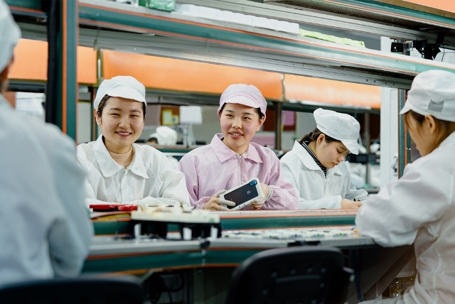 Phone production facility in China