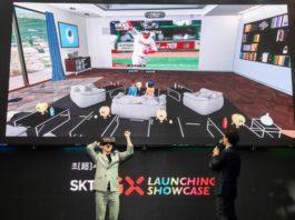 SK Telecom 5G goes live on Samsung phones