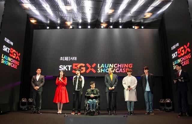 SK Telecom 5G launch in Korea in April 2019