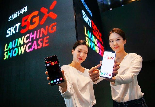 SK Telecom 5G pricing