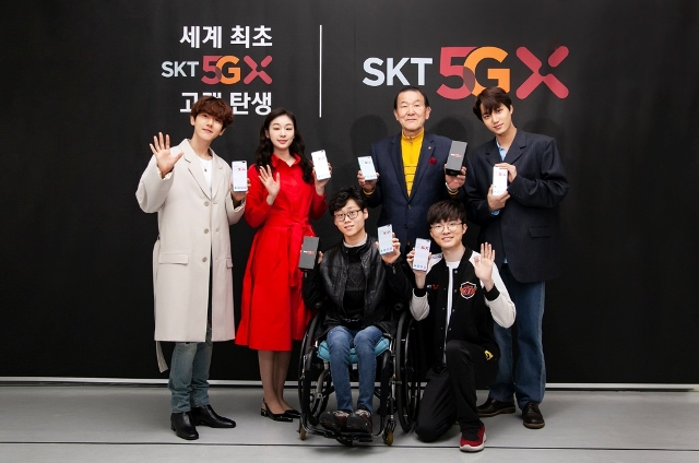 SK Telecom Announces the Worlds First 5G Smartphone Subscribers