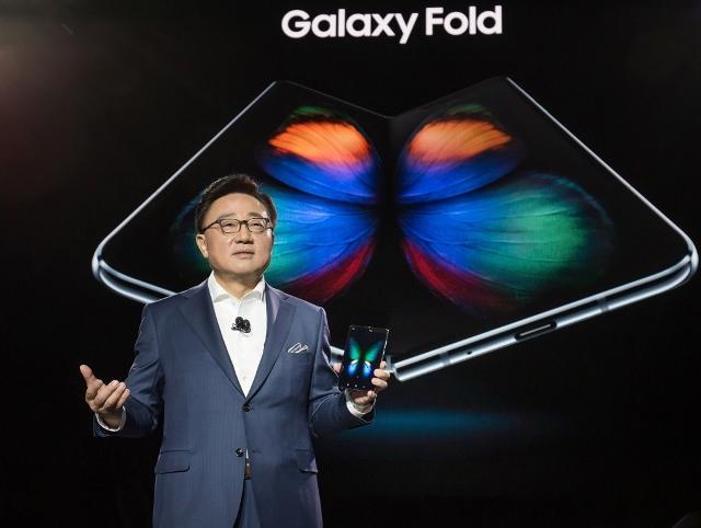 Samsung Galaxy Fold launch