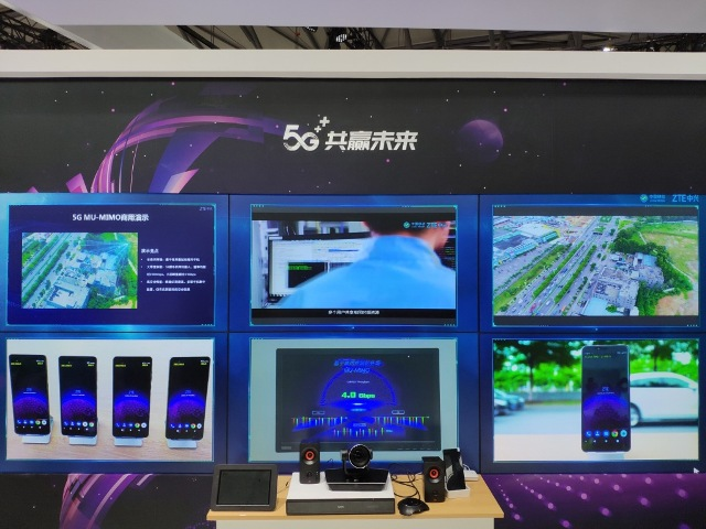 ZTE and China Mobile showcase MU-MIMO at MWC Shanghai 2019