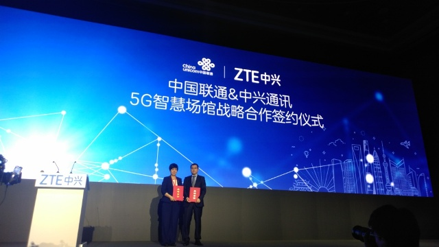 ZTE and China Unicom