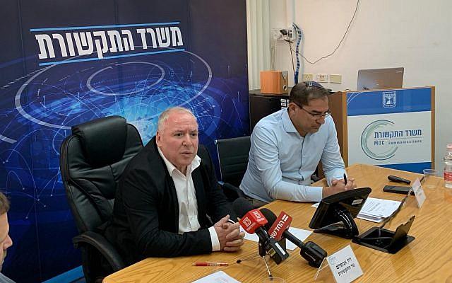 Israel 5G spectrum auction