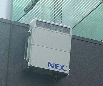 NEC Radio unit for 5G base station equipment