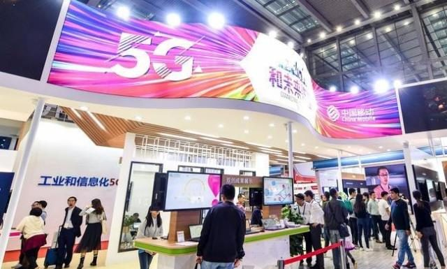 China Mobile 5G store