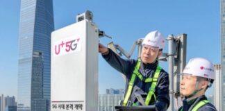 LG Uplus 5G engineers