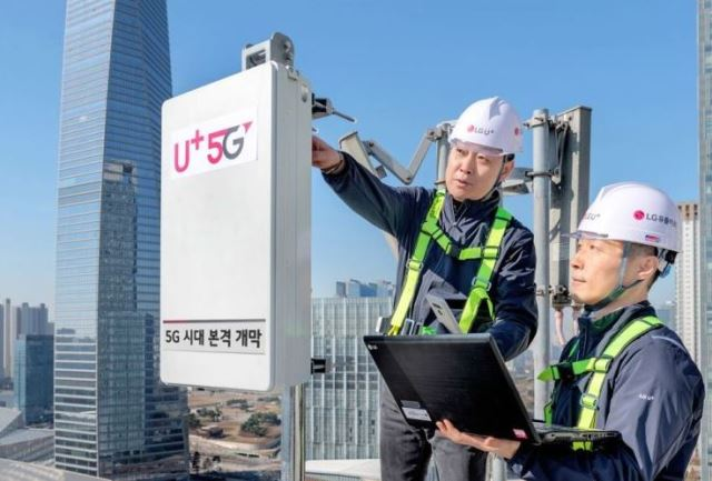 LG Uplus 5G engineers