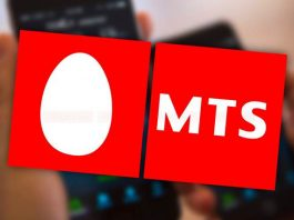 MTS 4G Russia