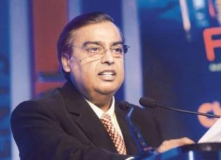 Mukesh Ambani at RIL AGM in 2019